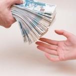 Оформлю налоговый вычет 3 ндфл, Новосибирск