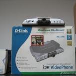 Устройство H.323 IP-видеосвязи D-Link DVC-1000, Новосибирск