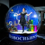"""Интерактивная фотозона """"Волшебный шар"""", Новосибирск"""