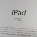 Apple iPad 2 (A1396) 32Gb с 3G WCDMA, Новосибирск