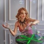 Невероятное Шоу мыльных пузырей, Новосибирск
