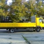 Грузоперевозки 1.5т, 3т, 5т, борт открытый 7м (без/нал), Новосибирск