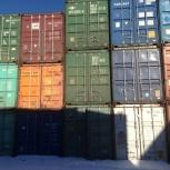 Продам контейнер 40 футов, Новосибирск