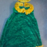 Продам костюм лягушки, Новосибирск