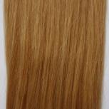 Натуральные волосы для наращивания, Новосибирск