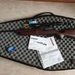 Пневматическая винтовка Umarex 850 Air Magnum, Новосибирск