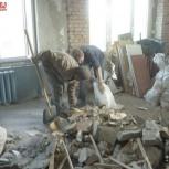 вывоз утилизация демонтаж, Новосибирск