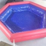 Продам бассейн надувной шестиугольный с чехлом, Новосибирск