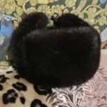 Продам норковую шапку ушанку, Новосибирск