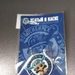 значок Усатый в каске, Новосибирск