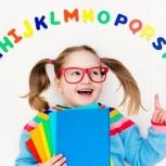 английский язык детям, Новосибирск