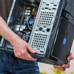 Качественный ремонт компьютеров по низким ценам, Новосибирск