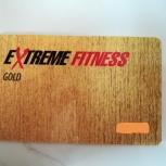 Годовой абонемент в  Extreme Fitness gold (Новосибирск), Новосибирск
