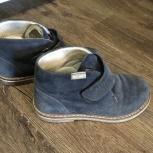 Продам ботинки ортопедические 29 размер, Новосибирск