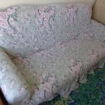 Продам мебель б/у диван и два кресла, Новосибирск
