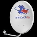 Триколор тв Новосибирск, установка, продажа, Новосибирск
