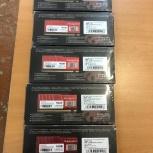 Продам оперативную память DDR4 - 16 Gb, Новосибирск