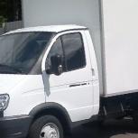 Грузоперевозки. Заказ ГАЗели, Новосибирск