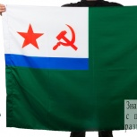 Флаги Морчастей Погранвойск СССР 90*135, Новосибирск
