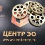 Обработка шлицов, шпоночных пазов, зубчатых колес и реек, по госту, Новосибирск