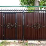 Забор профлист, Новосибирск
