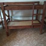 Распродажа.Двухъярусные деревянные кровати, Новосибирск