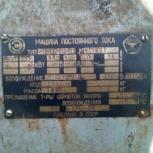 Машина постоянного тока мп2-450-122-4уз на 200квт, Новосибирск