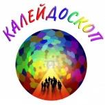 """Частный детский сад """"Калейдоскоп"""", Новосибирск"""