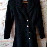 Пальто демисезонное Max Mara, Новосибирск