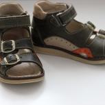 Продам сандалии ортопедические, Новосибирск