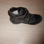 ботинки демисезонные из нат кожи, Новосибирск