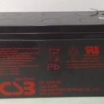 Куплю аккумуляторы от ИБП, самовывоз  40 руб кг, Новосибирск