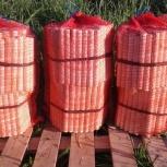 Деревянный шкант (нагель) березовый,сухой d=20 L25см., Новосибирск