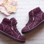 Ботинки primigi, Новосибирск
