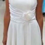 Коктейльное платье (айвори, р-р 44-46) в идеальном состоянии, Новосибирск