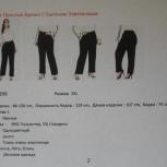 Большие простые брюки с басоном эластичным, Новосибирск