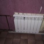 сантехнические и сварочные работы, Новосибирск