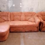 Продам угловой диван +кресло (терракотового цвета), Новосибирск