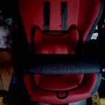 Продам детское автокресло от 0 до 18 кг, Новосибирск