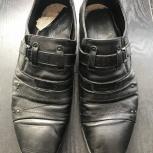 Туфли мужские 45 размер кожа натуральная, Новосибирск