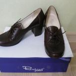 Туфли женские кожаные на шнурках, р.35-36, Новосибирск