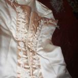 Свадебное платье ., Новосибирск