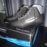 Ботинки для беговых лыж nordway. Новые, Новосибирск