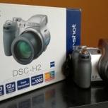 Камера Sony cyber shot dsc h2, Новосибирск