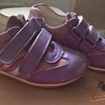 Продам детские ортопедические кроссовки, Новосибирск
