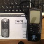 продам GPS навигатор, Новосибирск