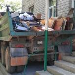 Утилизация мебели, бытовой техники, Новосибирск