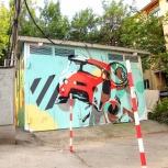 Роспись стен, граффити, Новосибирск