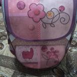 Школьный рюкзак, Новосибирск