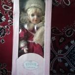 Кукла фарфоровая, Новосибирск